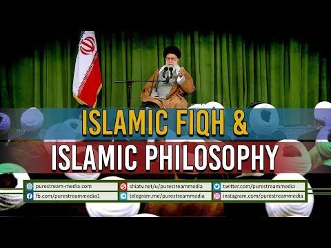 Islamic Fiqh & Islamic Philosophy | Imam Sayyid Ali Khamenei | Farsi Sub English