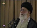 Leader Ayatullah Khamenei on Elite role part one - English