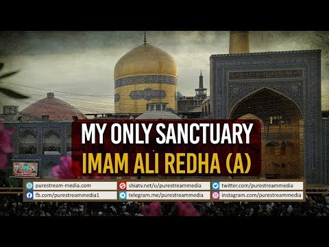 My Only Sanctuary | Imam Ali Redha (A) | Farsi Sub English