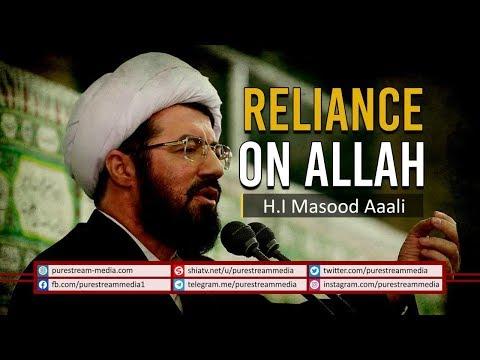 Reliance on Allah | Ustaad Aali | Farsi Sub English