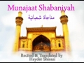 Munajaat Shabaniyah by Hayder Shirazi - Arabic sub English