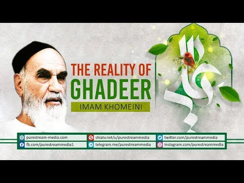 The Reality of Ghadeer | Imam Khomeini (R) | Farsi Sub English