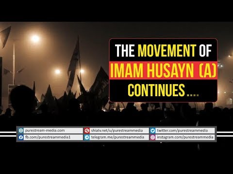The Movement of Imam Husayn (A) Continues | Imam Khomeini & Imam Khamenei | Farsi Sub English