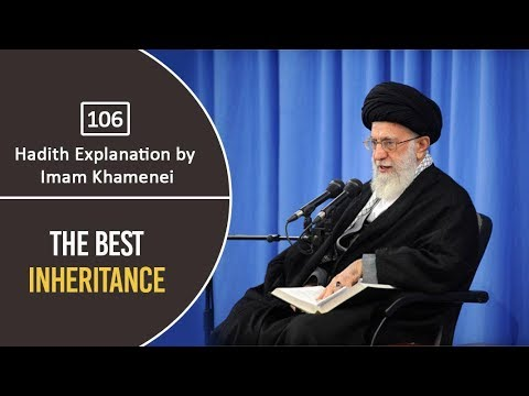 [106] Hadith Explanation by Imam Khamenei | The Best Inheritance | Farsi Sub English