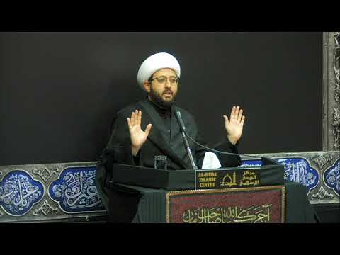 [Night 07] Topic: Love of Ahlul Bayt A.S Sheikh Amin Rastani - Muharram 1441/2019 English