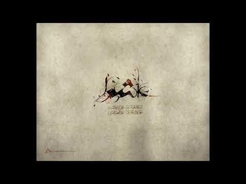 [Night 08] Shaykh Salim YusufAli |Muharram 1441/2019 English