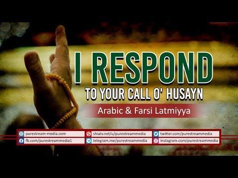 I Respond to your Call O\' Husayn | Arabic & Farsi Latmiyya | Farsi/Arabic Sub English