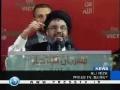 Hezbollah - Israel aims at tipping Lebanons political balance - 10Aug09 - English