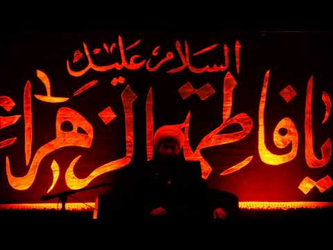 Lecture on Fatima al zahra [English]