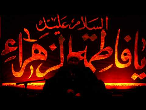 Commemorating the martyrdom of Lady Fatima Zahra (sa) - Shaykh Hamza Sodagar - English