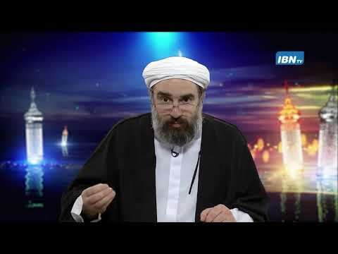 [05 Lecture] Discussing the consequences of there being degrees in fasting   Dr Faroukh Sekaleshfar  HOLY RAMADHAN 1441/