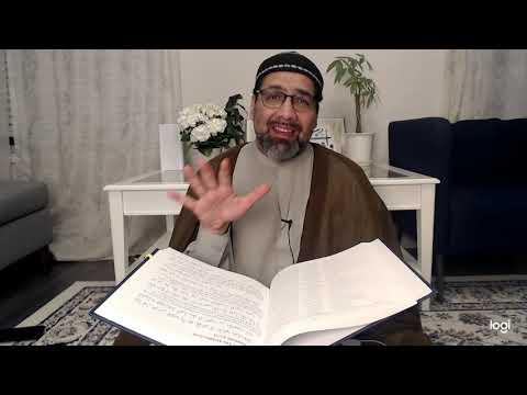 [ Lecture 12] Lessons From The Life Of Prophet Musa - Maulana Asad Jafri - 13th Ramadan 1441/2020 - English