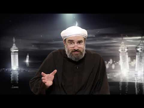 [19 Lecture]  Dr. Faroukh Sekaleshfar Ramadan 1441/2020 - English