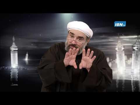 [21 Lecture] Dr Faroukh Sekaleshfar  HOLY RAMADHAN 1441/2020 - English