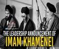 The Leadership Announcement of Imam Khamenei | English Dubbed