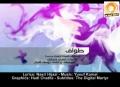 Tawaf English Subtitled Marthiyyeh Nasheed for Lady Zahra