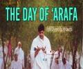 The Day of 'Arafa | Heavenly Hours | Imam Khamenei | Farsi Sub English