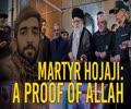 Martyr Hojaji: A Proof of Allah | Imam Sayyid Ali Khamenei | Farsi Sub English