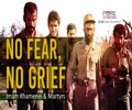 NO FEAR, NO GRIEF | Imam Khamenei & Martyrs | Farsi Sub English