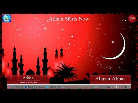 [8] The Spiritual Dimensions of Salaat   Maulana Syed Asad Jafri   English
