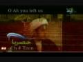 Ya Ali You Left Us - Latmiya Imam Ali A.S. - Arabic sub English