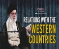 Relations With The Western Countries | Leader of the Islamic Revolution | Farsi Sub English