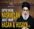 [Emotional] Sayyid Hasan Nasrallah About Imam Hasan & Husayn (A) | Arabic Sub English