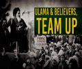 Ulama & Believers, TEAM UP | Imam Khomeini (R) | Farsi Sub English