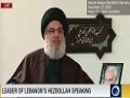 Sayyed Hassan Nasrallah Interview (December 27, 2020) - English