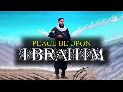 [Book] Peace Be Upon Ibrahim|  The life and legacy of Shaheed Ibrahim Hadi English