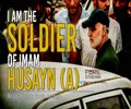 I Am The Soldier Of Imam Husayn (A) | Revolutionary Youth Anthem | Farsi Sub English
