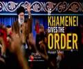 If Khamenei Gives The Order | Husayn Taheri | Farsi Sub English