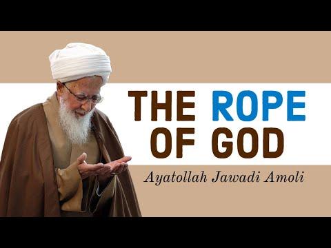 The Rope of God | Ayatollah Jawadi Amoli | Farsi sub English