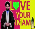 Love Your Imam | One Minute Wisdom | English