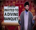 You Are INVITED to a Divine Banquet | One Minute Wisdom | English