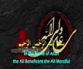 Night of 23rd - Dua & Speech - Shaykh Hamza Sodagar [English]
