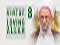 [8] How to Understand the Virtue of Loving Allah | Ayatollah Misbah-Yazdi | Farsi Sub English