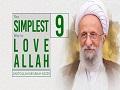 [9] The Simplest Way to Love Allah | Ayatollah Misbah-Yazdi | Farsi Sub English
