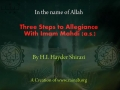 Three Steps to Allegiance with Imam Mahdi (a.s) - Arabic and English