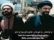 Iranian Sunni and Shiite clerics visit South Lebanon and Rabab Sadr - Persian sub English