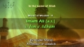 Imam Ali (a.s) is Isme Azam - English