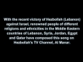 Nasr-al-Arab - The Victory of Arabs - Hezbollah Nasheed - Arabic English Subtitles