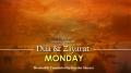 (4) Monday - Dua and Ziyarat - Arabic sub English