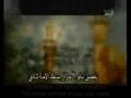 Hussain - Oh Father of Freedom - Arabic Sub English