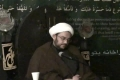 H.I Hayder Shirazi - The attitude of Servitude - Majlis 10 Muharram 1431 - English