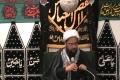 Maulana Muhammad Baig - Fitna - Majlis 9 - English