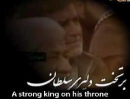 Helali Latmiat - Al-Abbas - Persian sub English