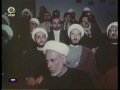 Imam Khomeini RA Speech to A Group of Muslims After Victory of Islamic Revolution-English