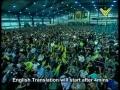 Sayyed Hassan Nasrallah-Speech Martyrdom Anni Shaheed Emad Mugniyah-16Feb2010 - English