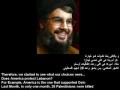 Laugh - Hassan Nasrallah on John Bolton - Arabic Sub English